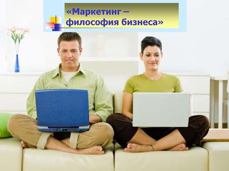 home-business-marketing