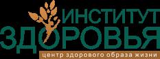 Институт здоровья в г. Тольятти