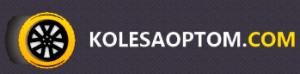 kolesaoptom.com отзывы